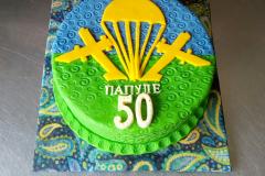 zakaz-tort-chernigov-(56)